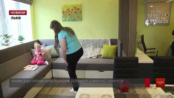 У львівській лікарні ОХМАТДИТ відкрили першу в Україні сімейну кімнату