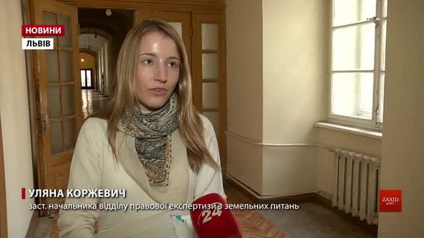 Апеляційний суд взявся за справу щодо незаконної приватизації земельної ділянки на Пасічній