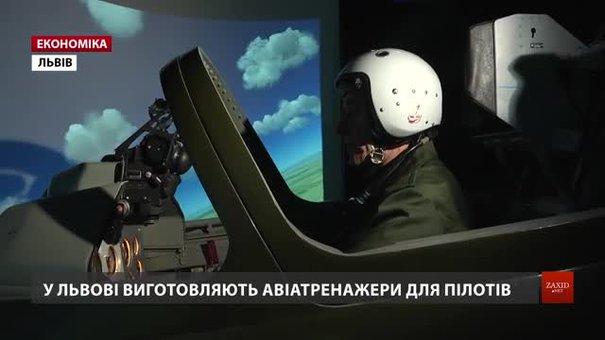 Львівське підприємство, на якому виготовляють авіатренажери, уперше показало свою продукцію