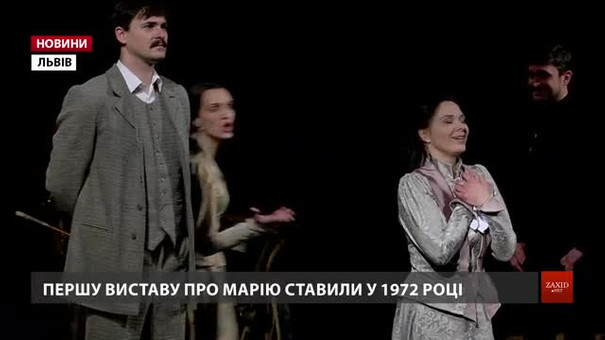 Заньківчани розпочали святкувати століття театру