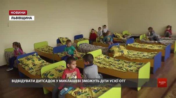У Підберізцівській об'єднаній громаді на Львівщині не вистачає дитячих садочків