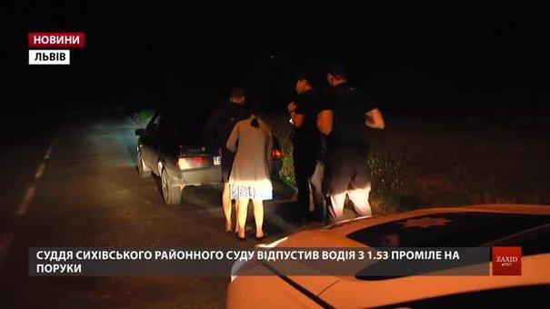 Львівські суди виправдали понад 430 п'яних водіїв з початку року