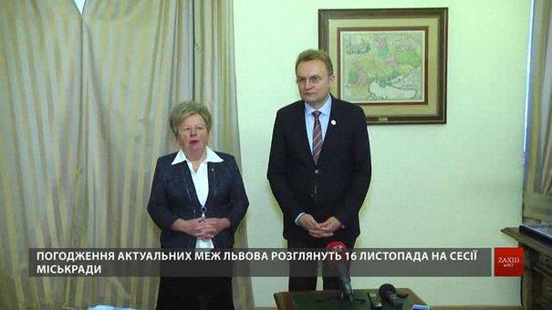 Львів і Рясне-Руське домовились вирішити питання землі для індустріального парку