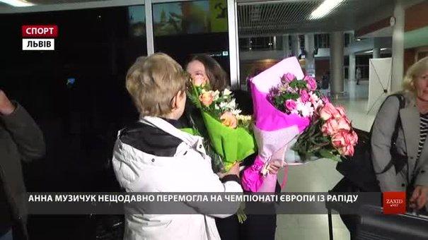 Львівські гросмейстери повернулися з «бронзовими» нагородами із командного чемпіонату Європи