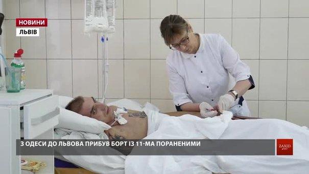 У реабілітаційне відділення військового госпіталю Львова потрібні волонтери