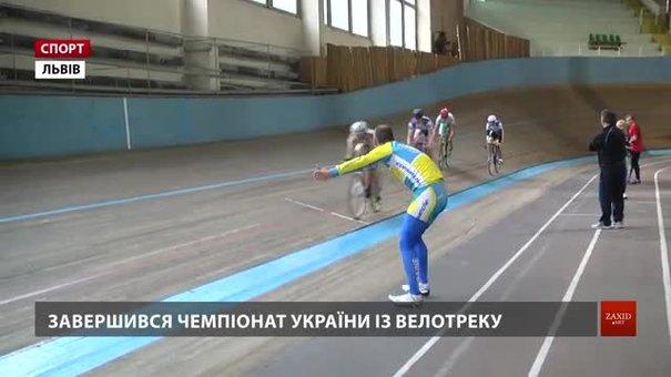 У Львові завершується чемпіонат України з велотреку