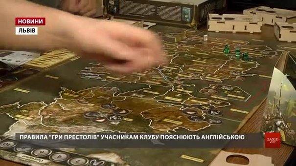 Львівська молодь розробила настільну гру про визвольні змагання Галичини