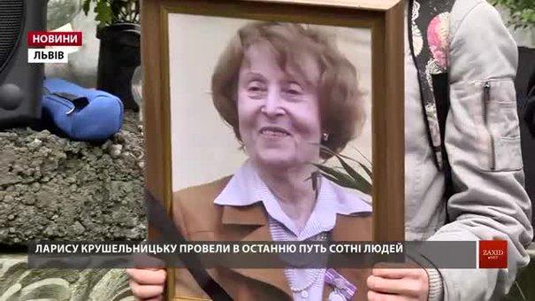 У Львові в останню путь провели Ларису Крушельницьку