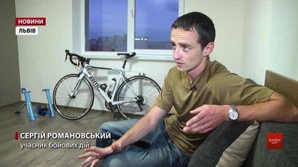 Боєць АТО зі Львова, який втратив ногу, готується до змагань з триатлону