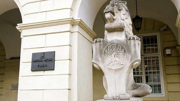 Львівська міська рада прийняла бюджет на 2018 рік