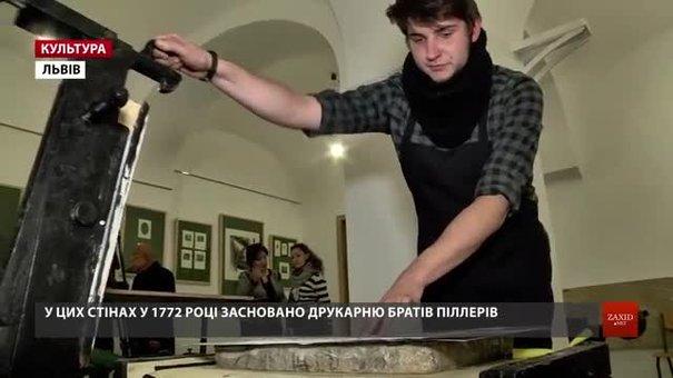 У Львові показали автентичні верстати ХІХ ст. із першої літографської друкарні Галичини