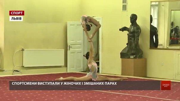 У Львові українські акробати визначали з-поміж себе наймайстерніших