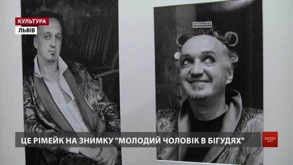 У Львові відомі чоловіки постали в жіночих образах у фотопроекті «Чоловік про жінку»