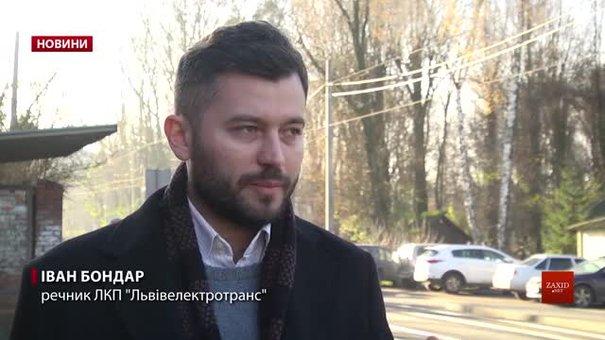 У «Львівелектротрансі» розповіли, чи будуть вмикати опалення в трамваях і тролейбусах