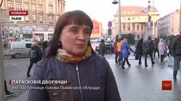 Суд визнав незаконним звільнення першої заступниці голови Львівської облради