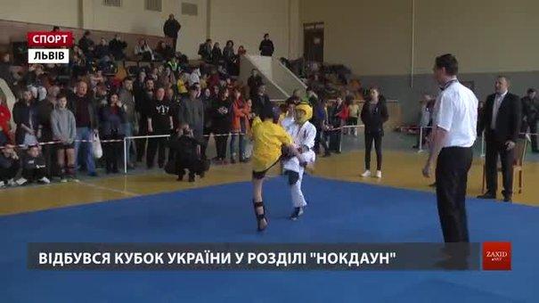 У Львові відбувся перший Кубок України з хортингу в розділі «нокдаун»