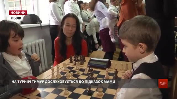 У «розумному мікрорайоні Наукова» відкрили сучасний шаховий клуб