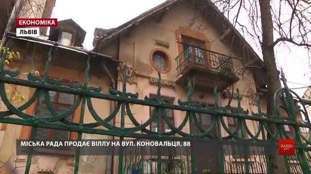 Львівська міськрада виставила на аукціон старовинну віллу