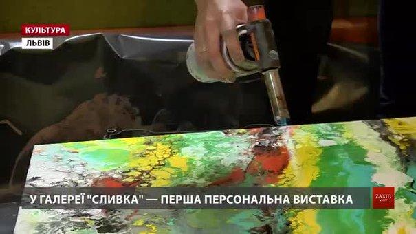 У Львові влаштували виставку акрилового лиття задля помочі знедоленим жінкам