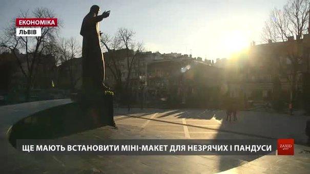 На відремонтованій площі перед пам'ятником Шевченку 20 грудня з'явиться міні-макет для незрячих