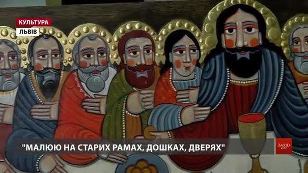 Львів'янин Роман Зілінко, що пише ікони на тафлях, запрошує на виставку