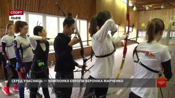 Львівські лучники змагаються за перепустки на Кубок України