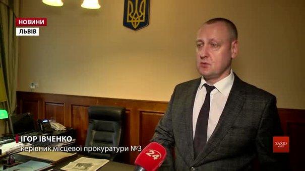 Справу продавчині отруйної риби передали у Франківський районний суд Львова