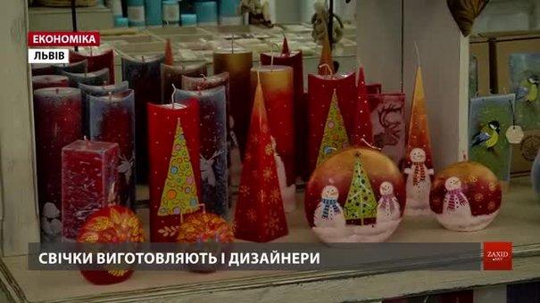 Працівники львівської свічкової майстерні розповіли про «народження» їхнього продукту