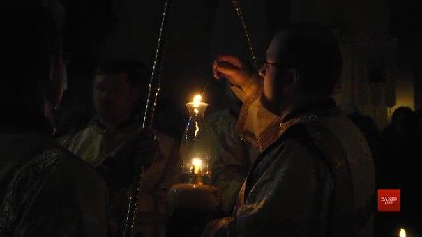 У соборі Святого Юра виставили Вифлеємський вогонь