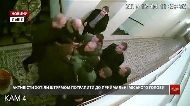 З'явилося відео сутички активістів з охоронцями Львівської міськради