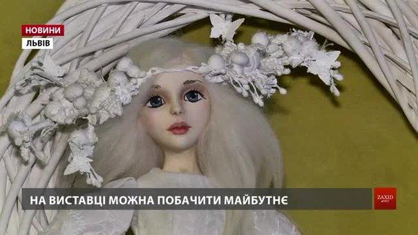 У Львові ляльки-знаки зодіаку пророкують майбутнє