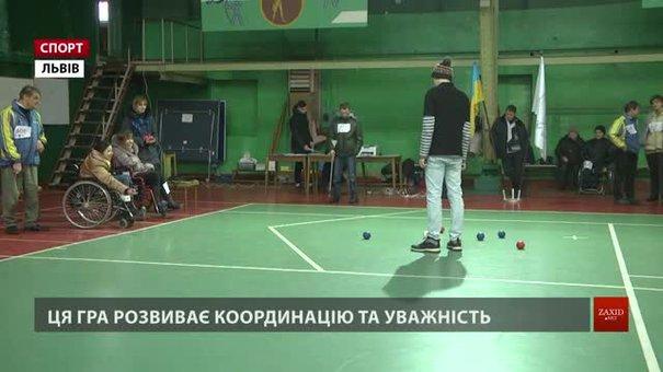 У Львові спортсмени з ураженнями опорно-рухового апарату позмагалися у боча