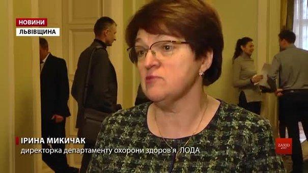 На ремонт і придбання ліфтів у медзакладах Львівщини витратять ₴18,3 млн
