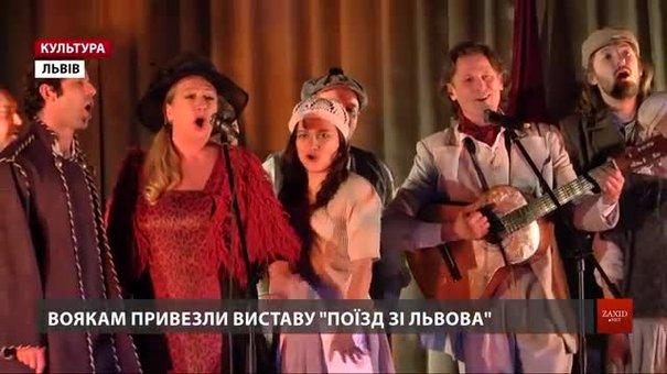 Театр «Воскресіння» влаштував прем'єру у військовому шпиталі для вояків