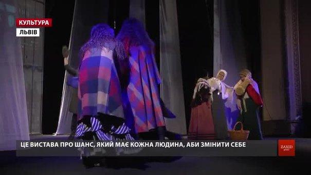 У Львові поставили «Різдвяну історію» Діккенса для родинного перегляду