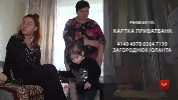 На Львівщині багатодітна родина залишилася без житла