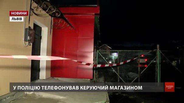 Стали  відомі подробиці жорстокого вбивства у Бориславі