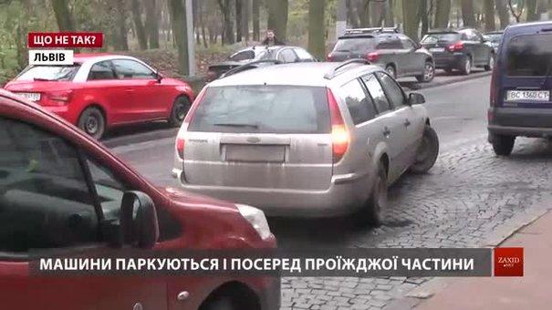 Що не так із паркуванням у Львові?