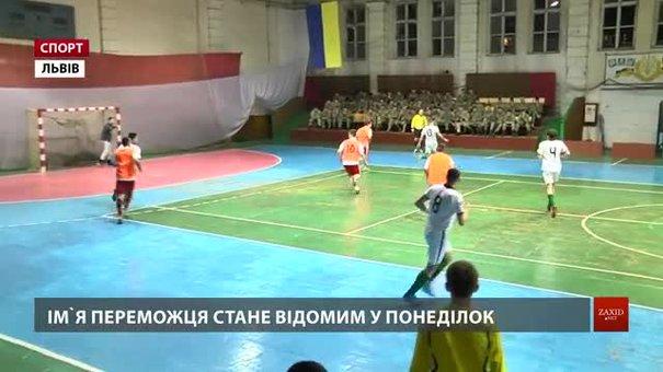 У Львові прикордонники обіграли у футзал військових прокурорів