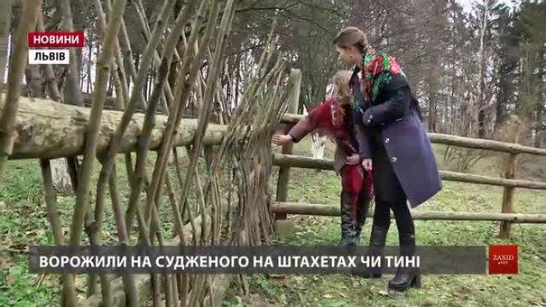 У Львові дівчата ворожили на тині і на чоботях