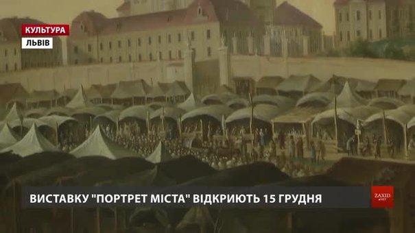 У Львові покажуть портрет міста часів Габсбургів у старовинних гравюрах і постатях львів'ян