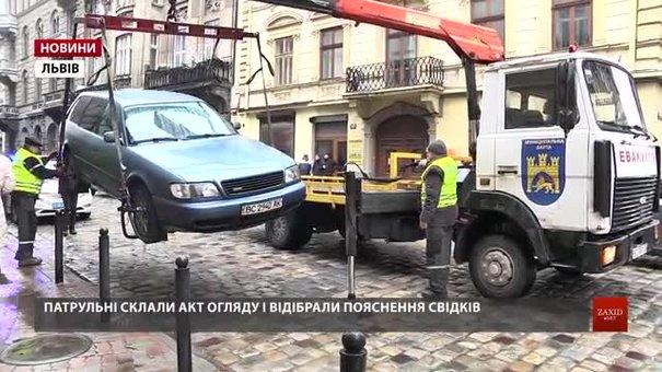 Львівські патрульні почали примусово евакуйовувати порушників правил паркування