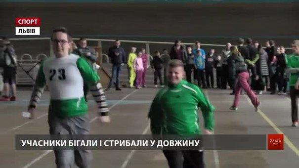 У Львові спортсмени з вадами фізичного і розумового розвитку позмагалися у легкій атлетиці