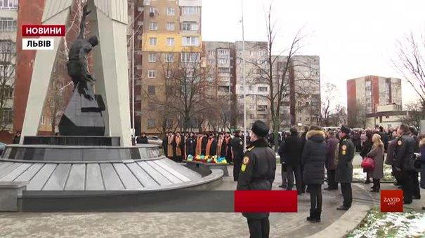 У Львові відзначили річницю зведення саркофага на ЧАЕС