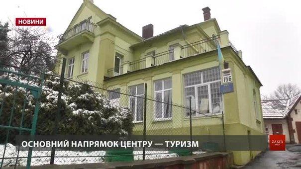Львівський обласний центр краєзнавства та туризму залишився без директора