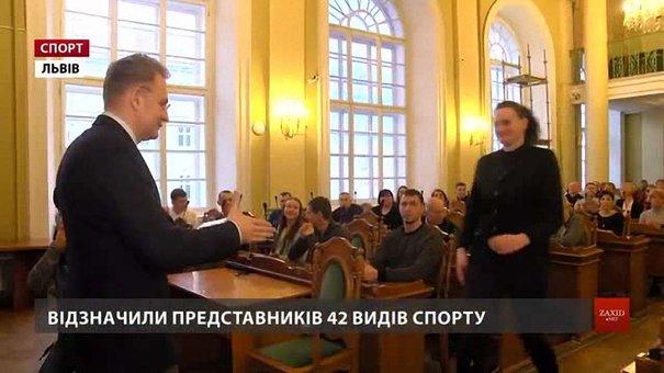 У Львові 100 спортивних тренерів отримали по  ₴25 тис. нагороди
