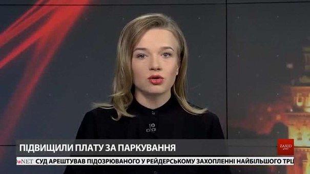 Головні новини Львова за 21 грудня