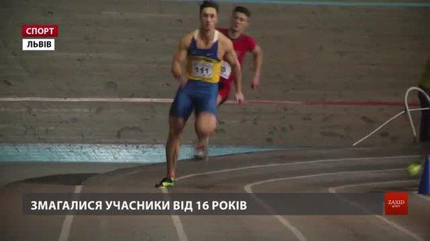 У Львові легкоатлети визначали найпрудкіших на відкритому кубку міста