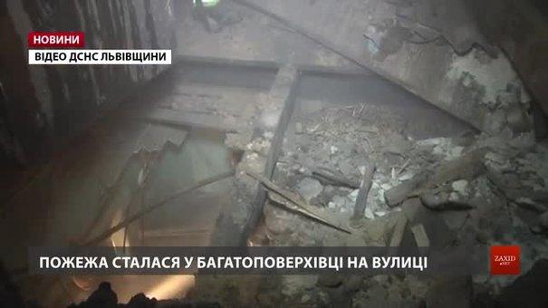 Вогнеборці з'ясовують причини займання на горищі багатоповерхівки на вулиці Японській у Львові