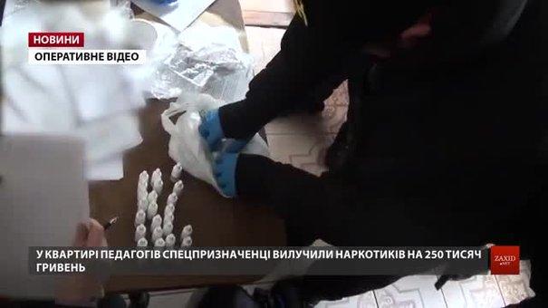 Сусіди та поліція знали про те, що сім'я вчителів із Турки продавала наркотики